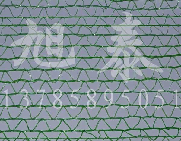 1.5针遮阳网