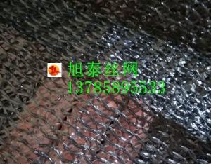 3针遮阳网