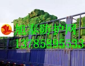 安徽防护网