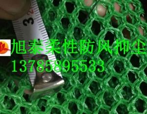 安徽内遮阳网