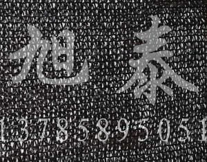 阿克苏4针遮阳网