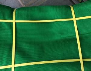 绿色防护网