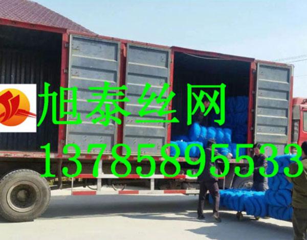 防护网装车发货